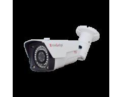 Beylerbeyi KLP 4236 2SSI 2MP, Bullet Güvenlik Kamerası