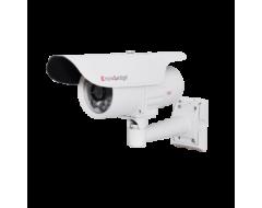 Beylerbeyi KLP 4664 2SSI 2MP, Bullet Güvenlik Kamerası