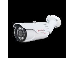 Beylerbeyi KLP 4190, 2MP Bullet Güvenlik Kamerası