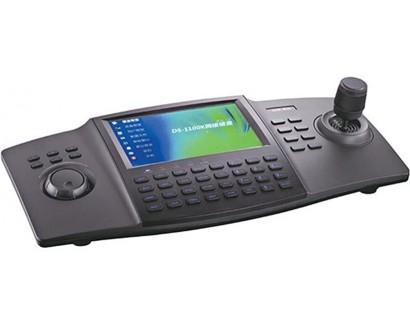 "Hikvision DS-1100KI Network Klavye 3 Eksenli 7"" Dokunmatik"