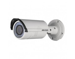Hikvision DS-2CD1623G1-IZS IP 2MP Bullet Güvenlik Kamerası