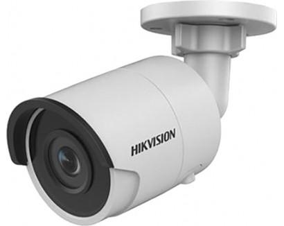 Hikvision DS-2CD2025FWD-I IP 2MP Güvenlik Kamerası