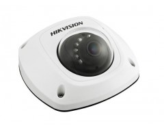 Hikvision DS-2CD1123G0F-I IP 2MP Güvenlik Kamerası