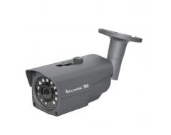 Bullwark - BLW-2202IP 2MP IP 3.6mm Sabit Lens H.264 Bullet Güvenlik Kamerası