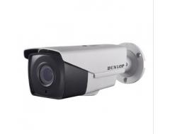 Dunlop 1080P HD-TVI Motorize 120dB WDR HD Bullet Kamera (Starlight Value Serisi)(OSD Menü)