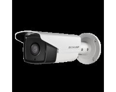 Dunlop 2 MP HDTVI Kayıt Cihazı DP-22E16D0T-IT3