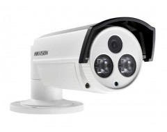 Haikon 1.3MP EXIR Bullet Camera