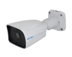 Neutron 1.3 Megapiksel IR Bullet AHD Kamera TRA-7110 HD