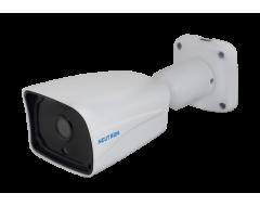 Neutron 2 Megapiksel IR Bullet AHD Kamera TRA-7210 HD