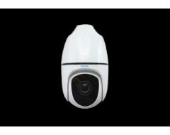 Neutron 2 Megapiksel PTZ IP Kamera  IPC6852SR-X44U