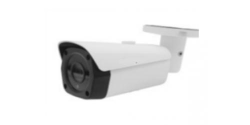 Kamera Sistemleri Fiyatları İzmir