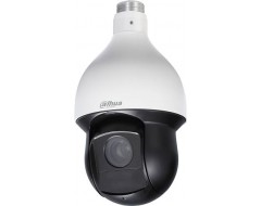 Dahua  SD49225T-HN 2 MP Dome IP Kamera