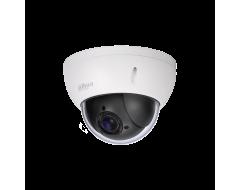 Dahua 2 MP Full HD WDR Dahili Mini PTZ Dome IP Kamera