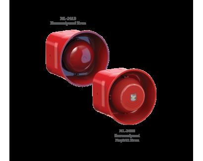 Maxlogic Elektronik Siren, Flaşörlü Siren ML-2410