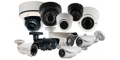 Bornova Kamera Sistemleri