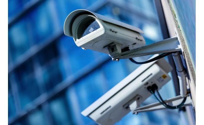 İzmir Güvenlik Kameraları